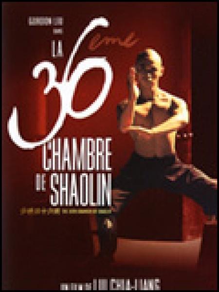 Cine974, La 36ème chambre de Shaolin