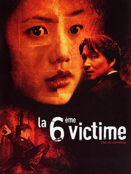 Cine974, La 6ème victime