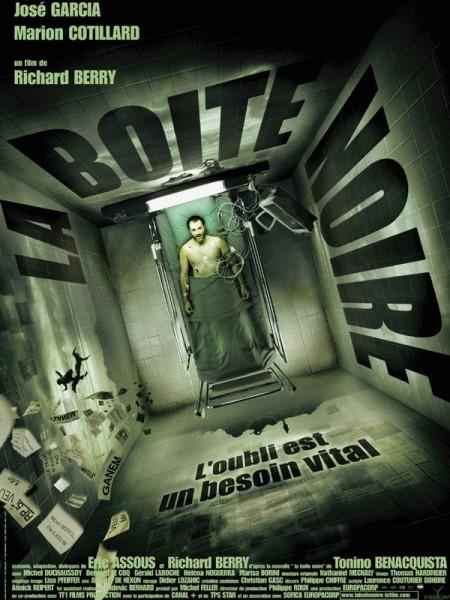 Cine974, La Boîte noire