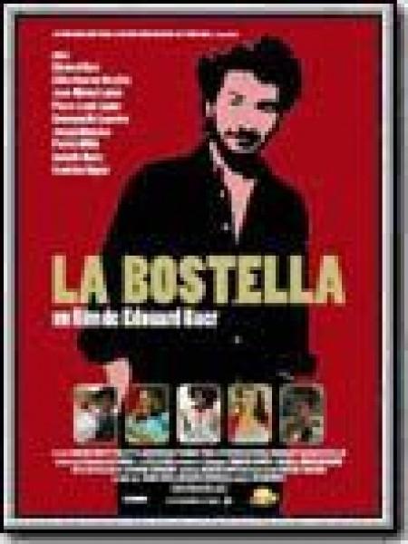 Cine974, La Bostella