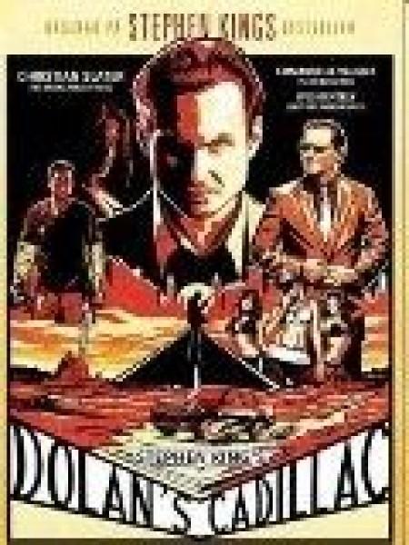 Cine974, La Cadillac de Dolan (TV)