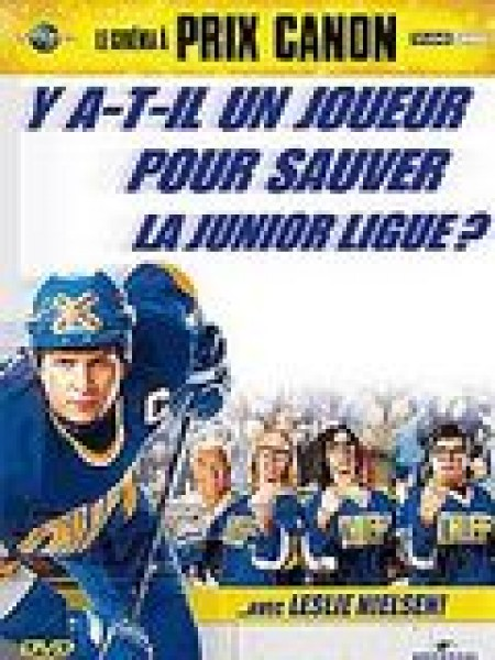 Cine974, La Castagne 3 - Y'a-t-il un joueur pour sauver la junior league ? (V)