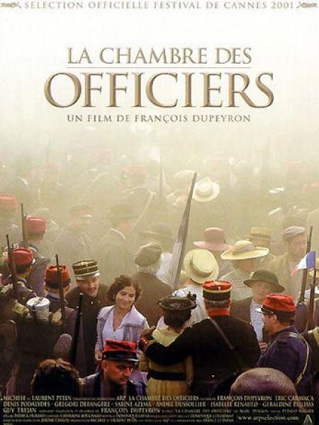 Cine974, La chambre des officiers
