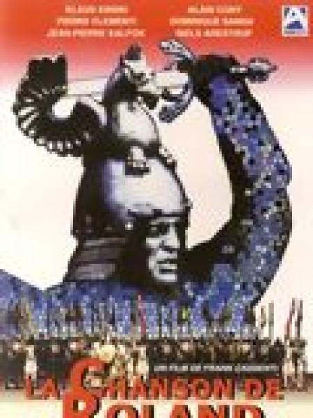 Cine974, La Chanson de Roland
