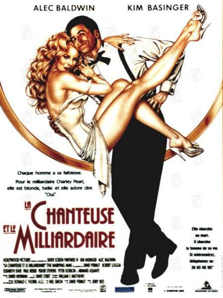 Cine974, La Chanteuse et le milliardaire