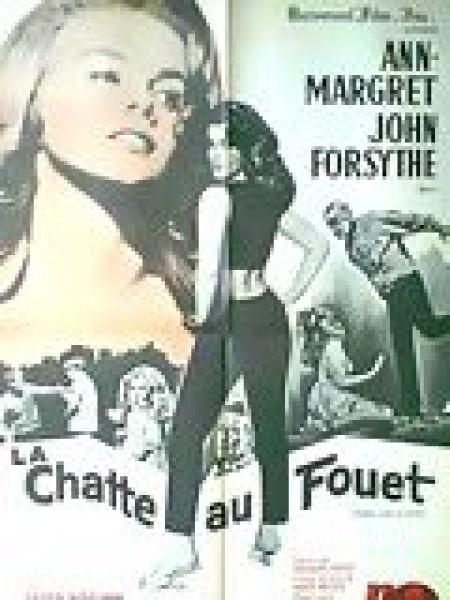 Cine974, La Chatte au fouet