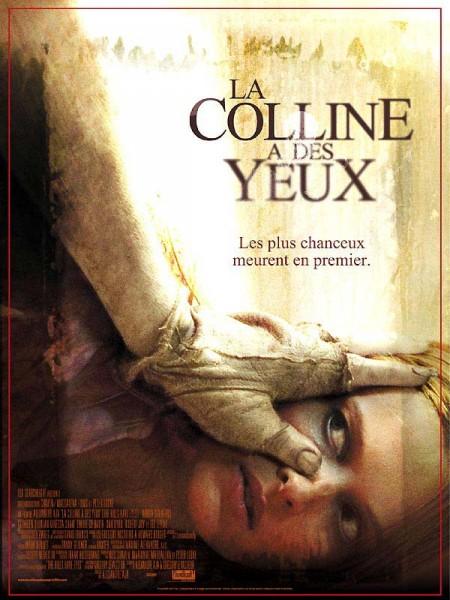 Cine974, La Colline a des yeux