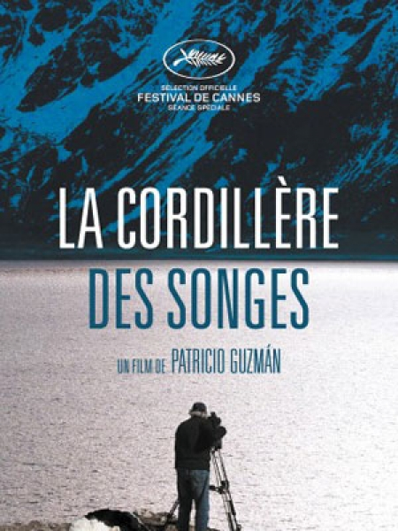Cine974, La Cordillère des songes