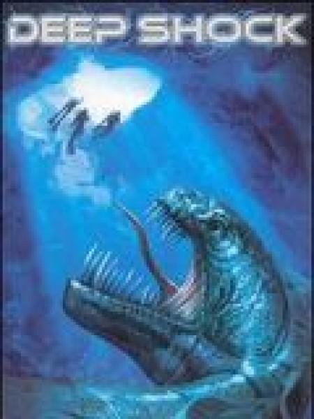 Cine974, La créature des abysses