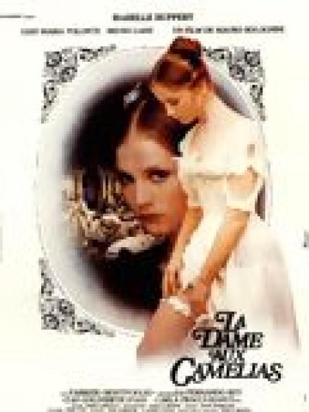 Cine974, La Dame aux camelias