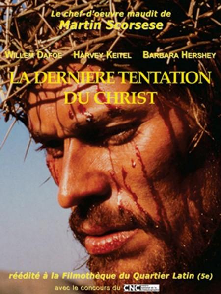 Cine974, La Dernière tentation du Christ