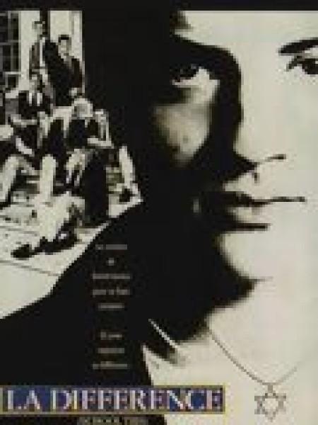 Cine974, La Différence