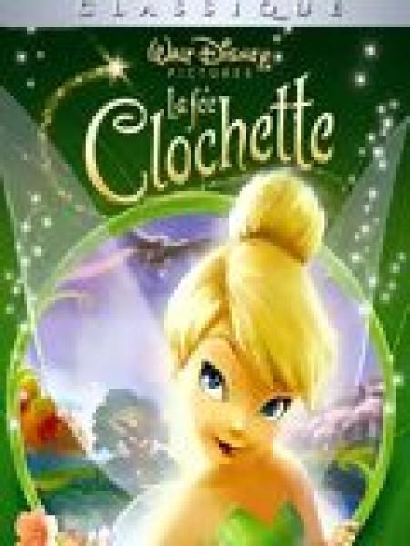Cine974, La Fée Clochette