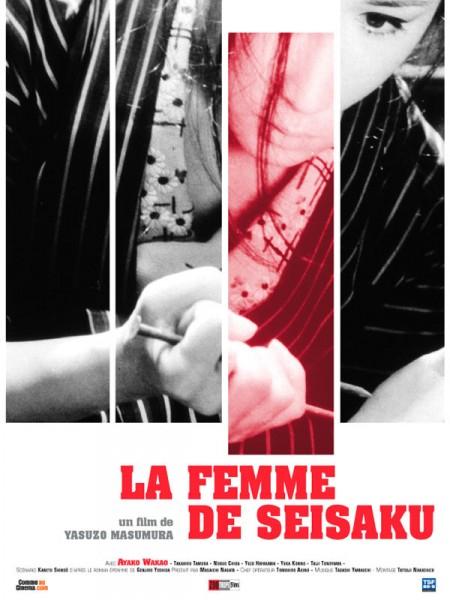 Cine974, La Femme de Seisaku