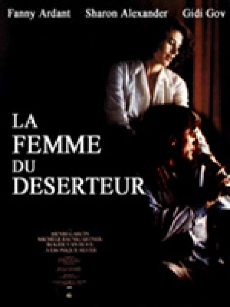Cine974, La Femme du déserteur
