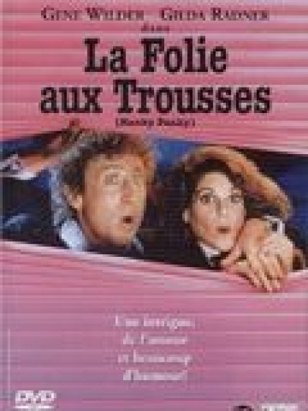 Cine974, La Folie aux trousses