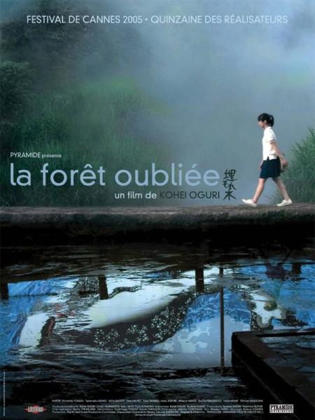 Cine974, La Forêt oubliée