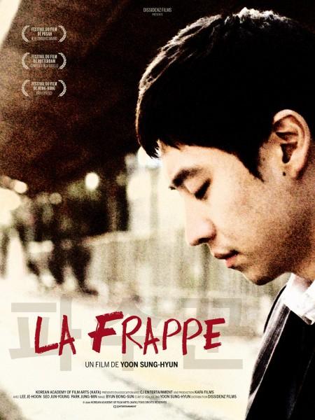 Cine974, La Frappe