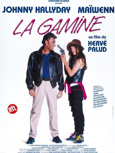 Cine974, La Gamine