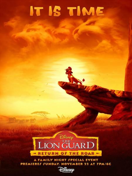 Cine974, La Garde du Roi Lion : Un Nouveau Cri