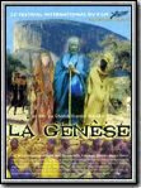 Cine974, La Genèse