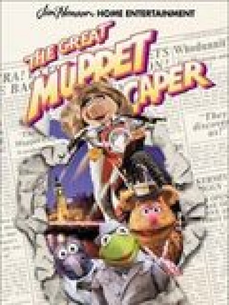 Cine974, La grande aventure des Muppets