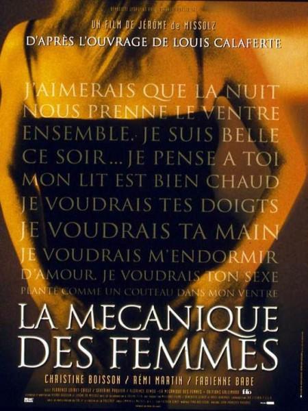 Cine974, La mécanique des femmes