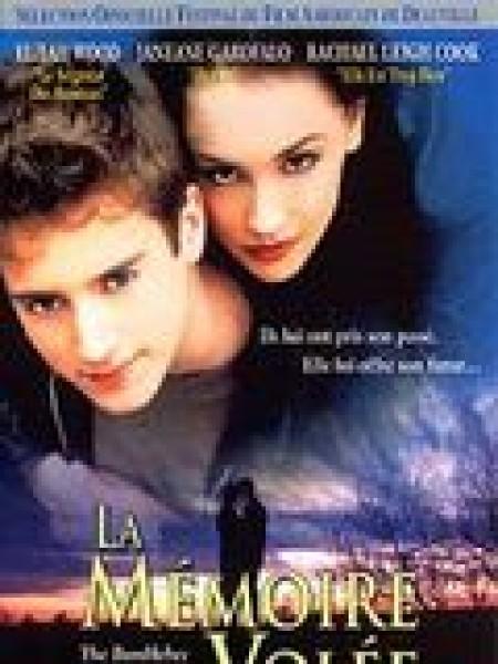 Cine974, La Mémoire volée