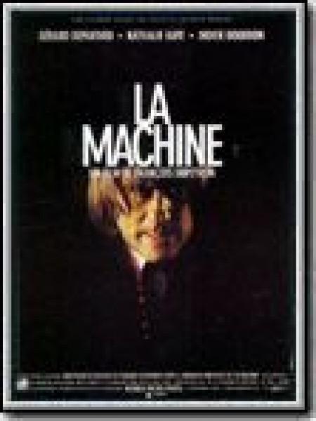 Cine974, La Machine