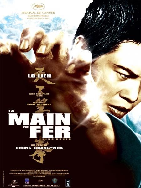 Cine974, La Main de fer