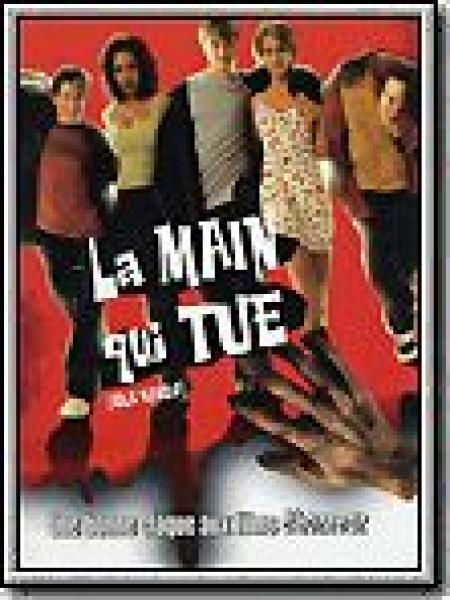 Cine974, La Main qui tue
