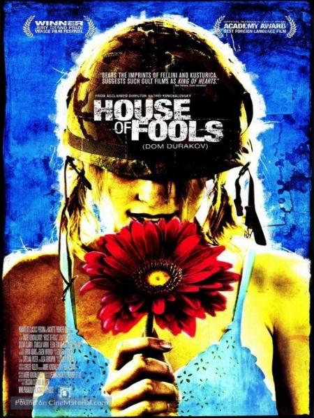 Cine974, La Maison de fous