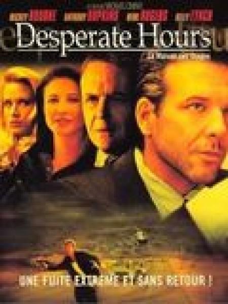 Cine974, La Maison des otages