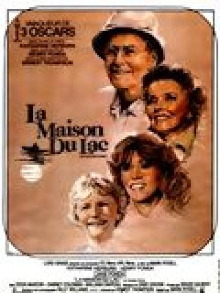 Cine974, La Maison du lac