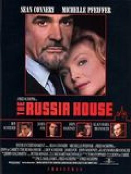 Cine974, La Maison Russie
