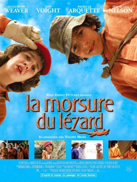 Cine974, La Morsure du lézard