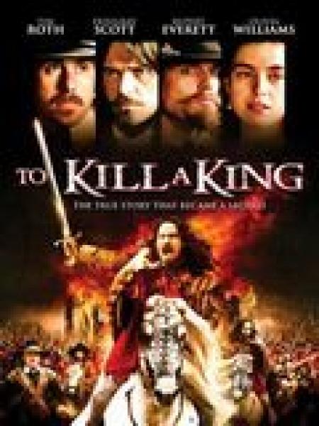 Cine974, La Mort d'un roi