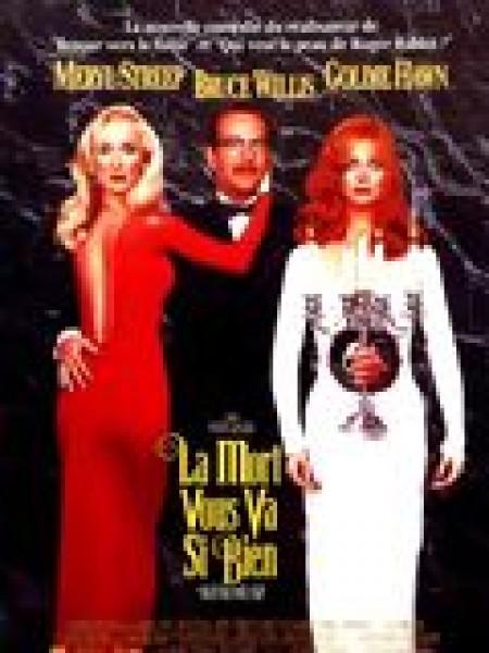 Cine974, La Mort vous va si bien