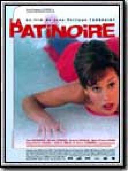 Cine974, La Patinoire