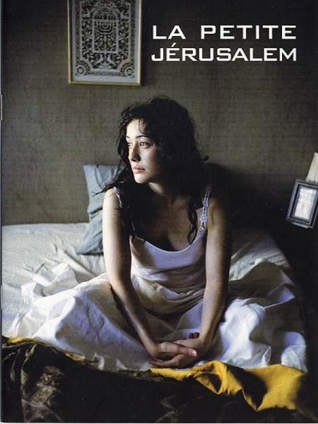 Cine974, La Petite Jérusalem