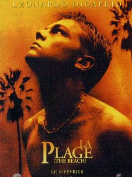 Cine974, La Plage
