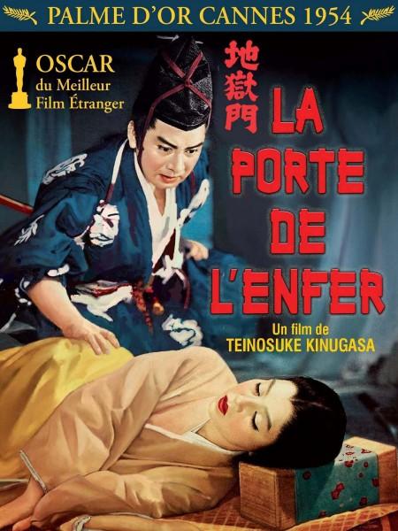 Cine974, La Porte de l'enfer