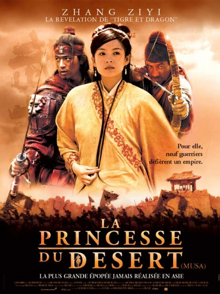 Cine974, La Princesse du désert