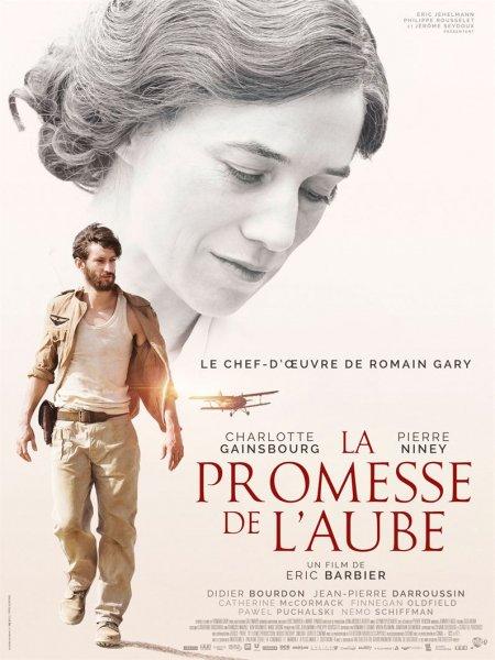 Cine974, La Promesse de l'aube