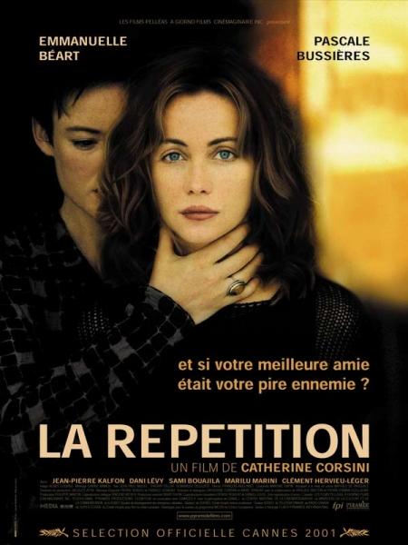 Cine974, La Répétition