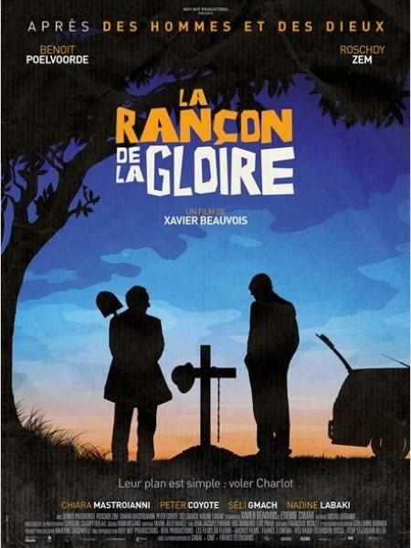Cine974, La Rançon de la Gloire