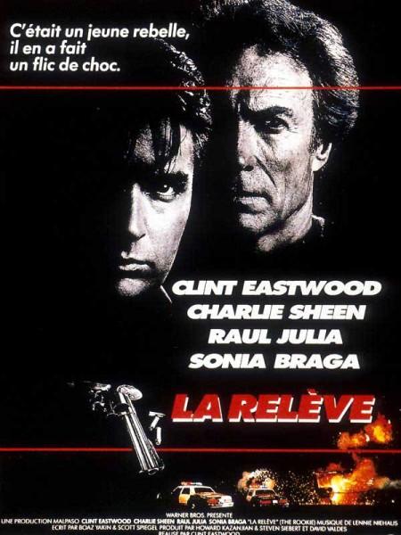 Cine974, La Relève