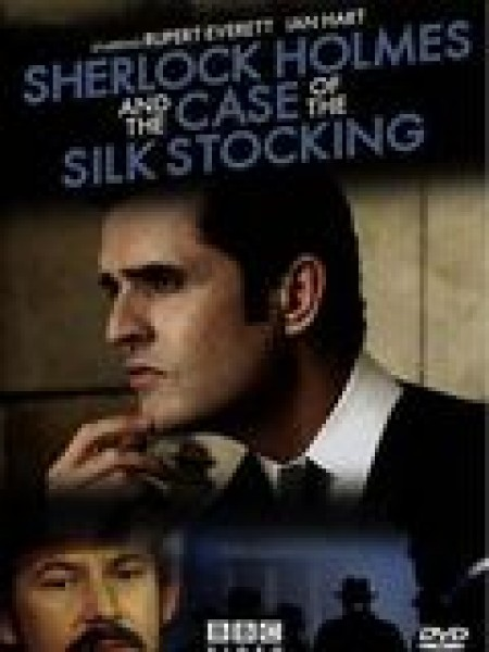 Cine974, La revanche de Sherlock Holmes