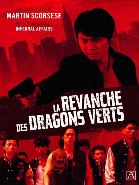 Cine974, La Revanche des Dragons verts
