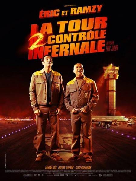 Cine974, La Tour 2 Contrôle Infernale